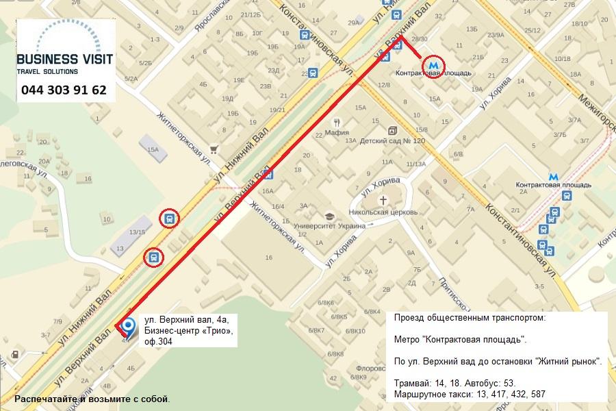 Схема проезда общественным транспортом для печати Киев