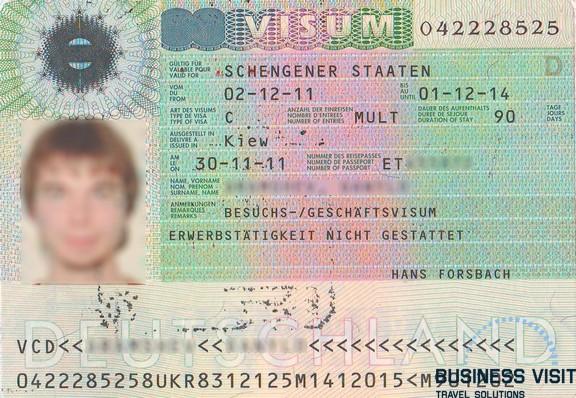 Шенгенская виза в Германию, 2014, турагентство «Бизнес Визит»