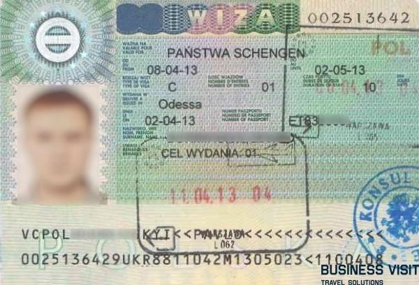 Шенгенская виза в Польшу, 2014, турагентство «Бизнес Визит»