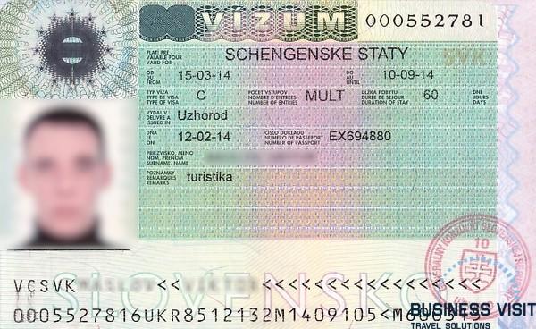 Шенгенская виза в Словакию, 2014, турагентство «Бизнес Визит»