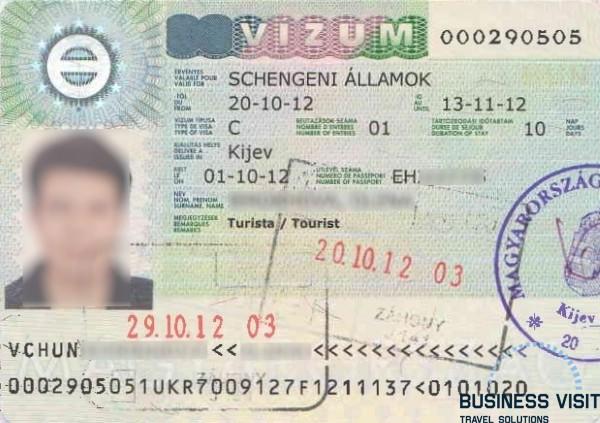 Шенгенская виза в Австрию, 2014, турагентство «Бизнес Визит»