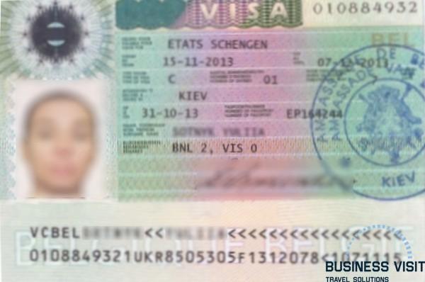 Шенгенская виза в Бельгию, 2014, турагентство «Бизнес Визит»