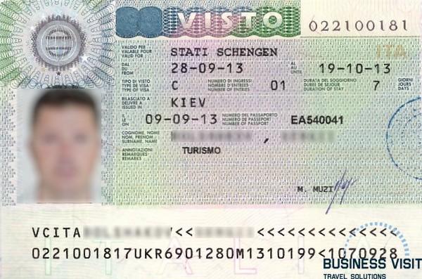 Шенгенская виза в Италию, 2014, турагентство «Бизнес Визит»