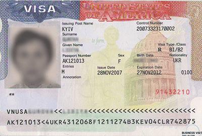 Виза в США, тип B1/B2, 2014, турагентство «Бизнес Визит»
