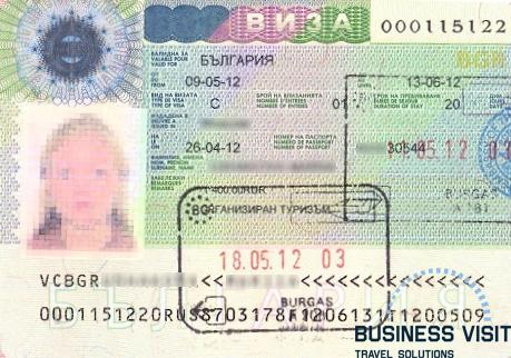 Виза в Болгарию, 2014, турагентство «Бизнес Визит»
