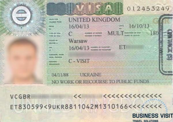 Виза в Великобританию, 2014, турагентство «Бизнес Визит»