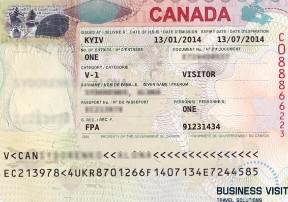 Как выглядит канадская виза?
