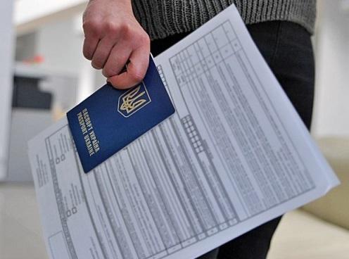 Расширен пакет документов на визу в Польшу