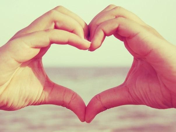 МАУ для влюбленных