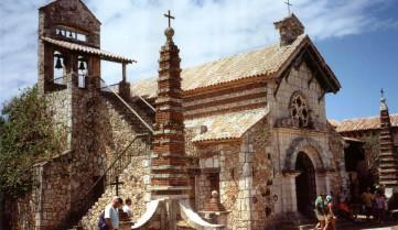Альтос-де-Чавон