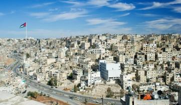 Город, Амман