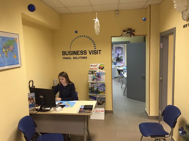 Сотрудничество с «Бизнес Визит» для турфирм и агентов