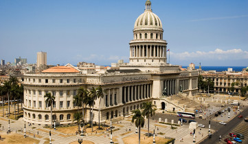Капитолий, Куба