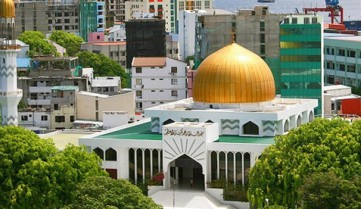 Исламский центр, Мале