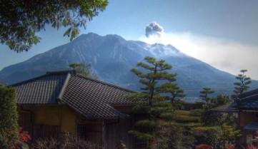 Вулкан, Кагосима