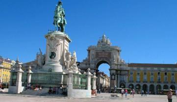 Центральная площадь, Лиссабон