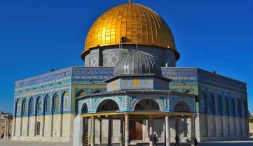 Мечеть Купол скелі, Єрусалим