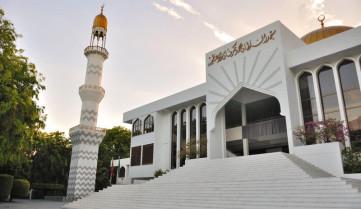 Пятничная мечеть, Мале