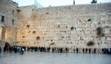 Стіна плачу, Єрусалим