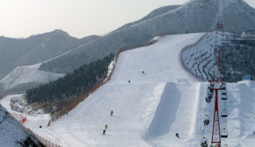 Лыжная трасса, Ябули