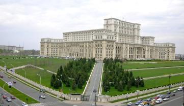 Центр города, Бухарест