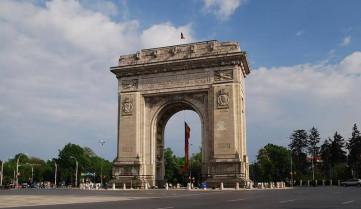 Достопримечательности, Бухарест