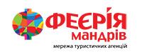 Феерия (Feerie) логотип туроператора