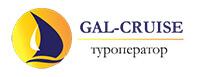 Гал-Круиз логотип туроператора