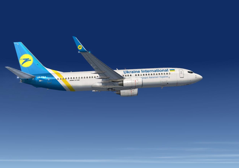 Авиабилет в Амман по акционной цене