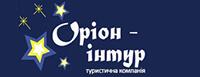 Орион-Интур логотип туроператора