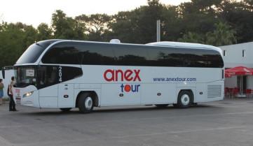 Отдых с Анекс Тур