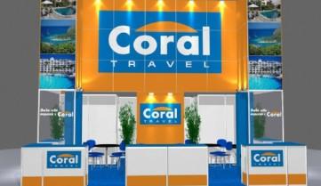 Туры с Coral Travel