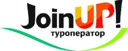 Джоин Ап — туроператор Join UP