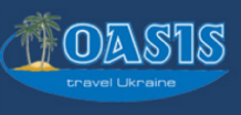 Туроператор Oasis Travel Ukraine