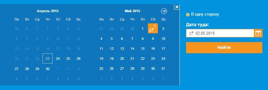 Как выбрать дату билета из Запорожья в Киев