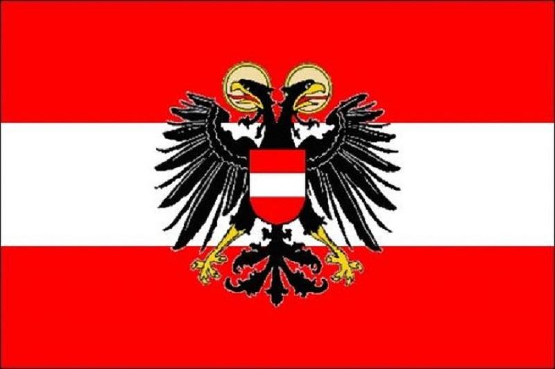 Посольство Австрии в Украине