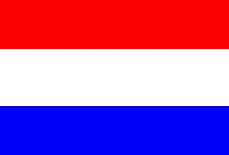 Посольство Нидерландов в Украине
