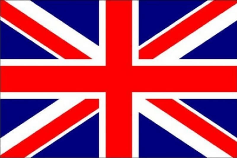 Посольство Великобритании в Украине