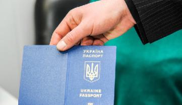 Миграционной службе поручено ускорить выдачу паспортов