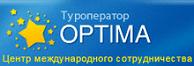 Туроператор Оптима