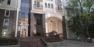 Адрес посольства Белоруссии в Киеве