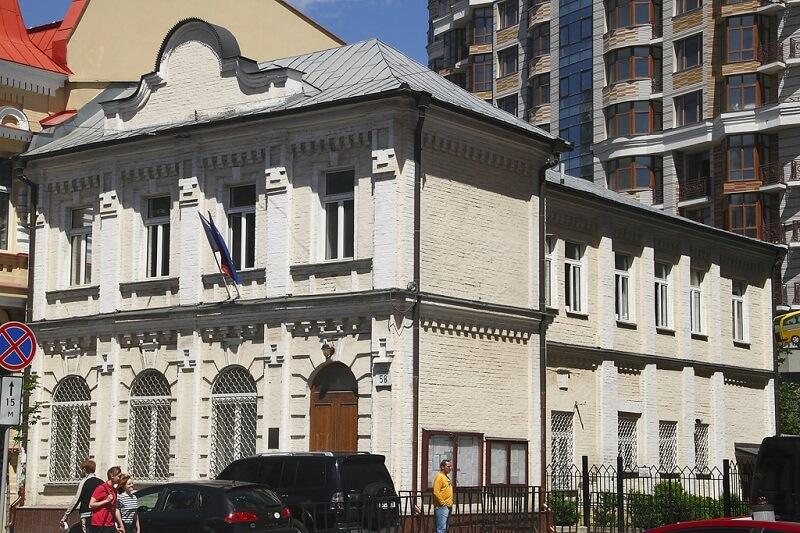 Генеральное консульство словакии в киеве трансляция матча россия словакия смотреть онлайн