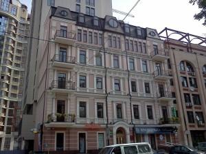 Адрес посольства Дании в Киеве