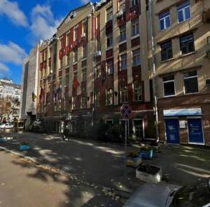 Адрес посольства Хорватии в Киеве