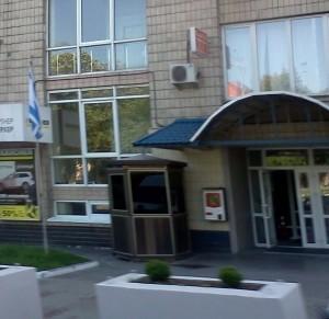 Адрес посольства Израиля в Киеве