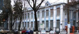 Адрес посольства Казахстана в Киеве