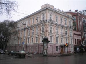 Почетное консульство  Латвии в Украине