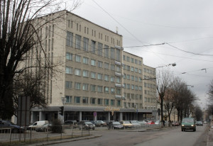 Генеральное консульство  Литвы  в Украине