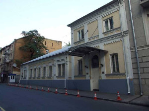 Адрес посольства Норвегии в Киеве
