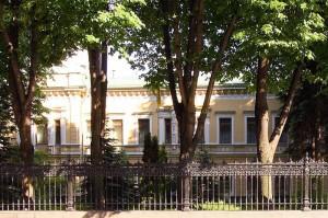 Визовый отдел посольства Норвегии в Киеве